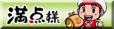 201212181049456968_1.jpg