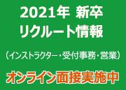 2020073115014124474.jpg