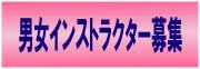 danjyo66.jpg