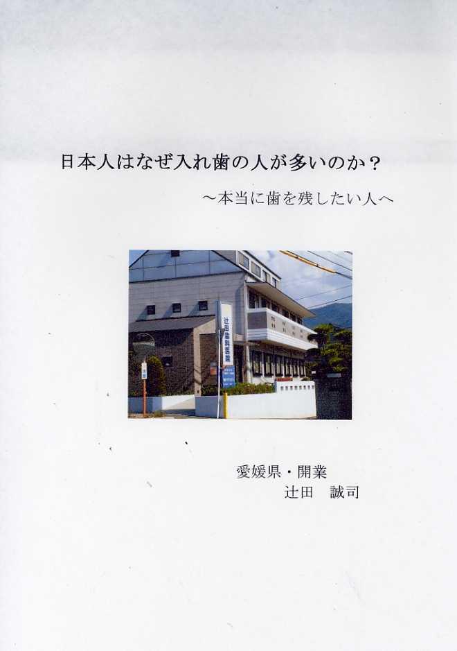 20100113013131.jpg