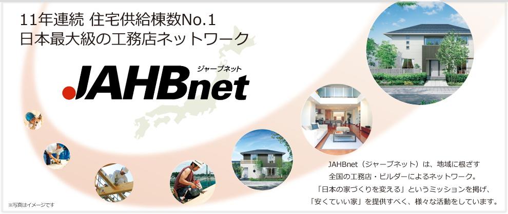 nani-top140521.jpg